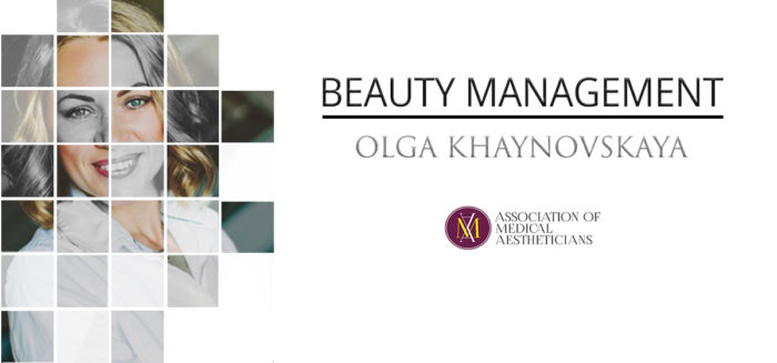 "Семинар ""BEAUTY MANAGEMENT"" с Олга Хайновская"