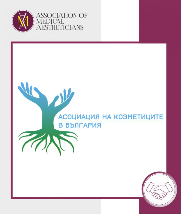 Асoциация на козметиците в България - АКБ