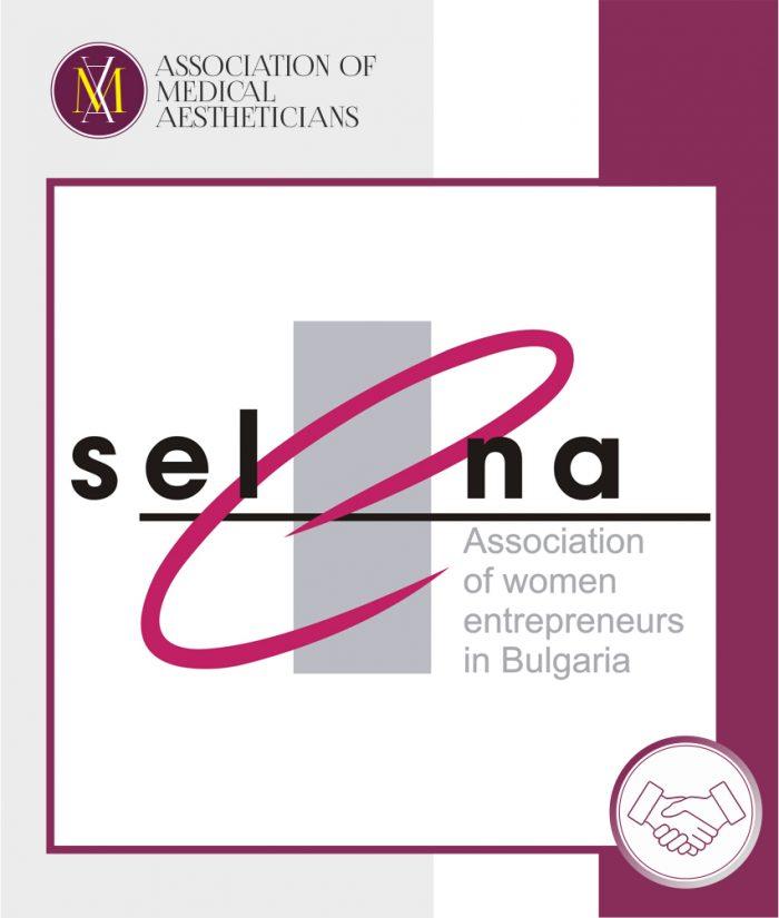 Асоциация на жените предприемачи в България – Селена