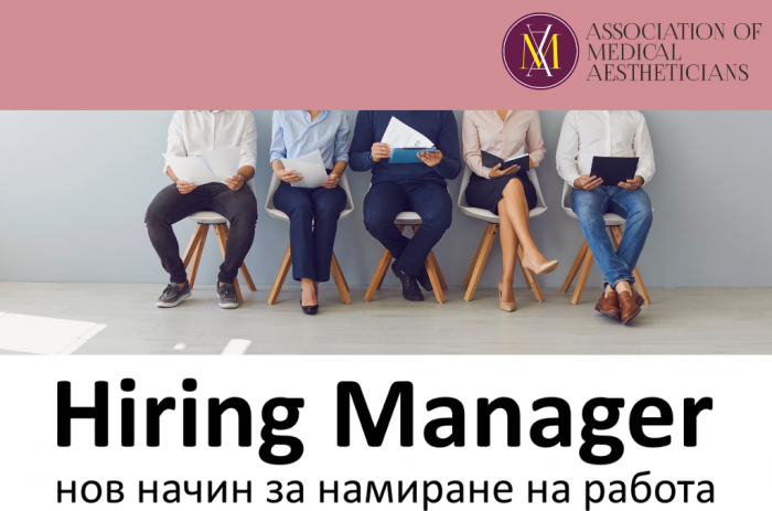 Website Hiring Manager